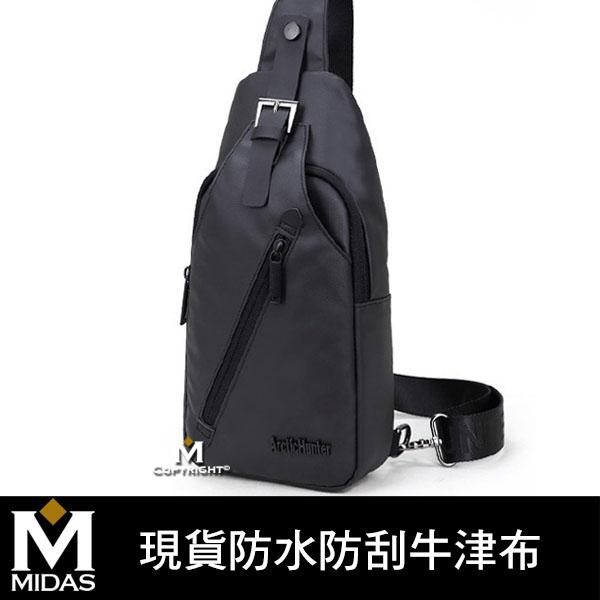 男胸包防水牛津布斜跨包單肩背包後背包側背小包腰包運動包BAG-AH-02黑