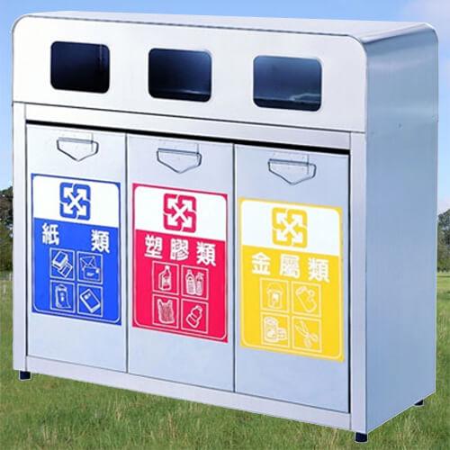 企隆圍欄飯店用品不銹鋼三分類清潔箱無門G333A資源回收清潔整理垃圾桶清潔箱
