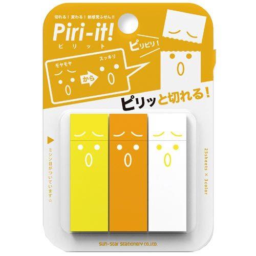 funbox生活用品sun-star Piri-it雙用標示便箋表情黃UA42439