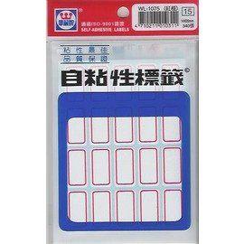 華麗牌 WL-1075(紅框)自粘性標籤(14x26mm) 340張/包