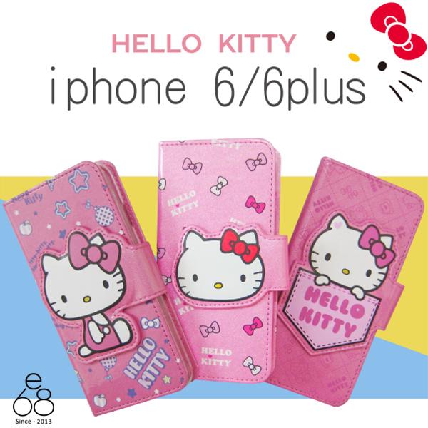 正版授權HELLO KITTY iPhone 6手機殼iPhone 6s Plus手機皮套凱蒂貓手機殼漆皮皮套手機支架