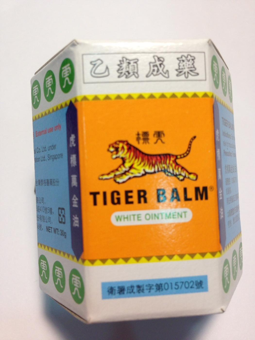 虎標萬金油白軟膏30g艾保康