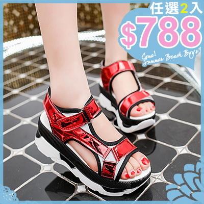 任選2雙788鬆糕鞋涼鞋韓版陽光少女金屬感魔鬼氈厚底鞋鬆糕鞋涼鞋02S6254