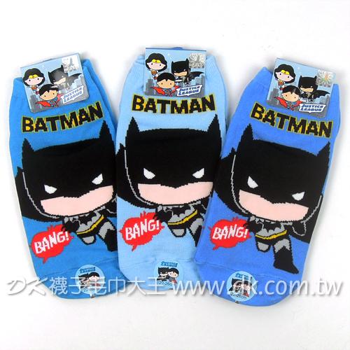 蝙蝠俠對超人 正義曙光 蝙蝠俠成人直板襪 DC-S101A ~DK襪子毛巾大王