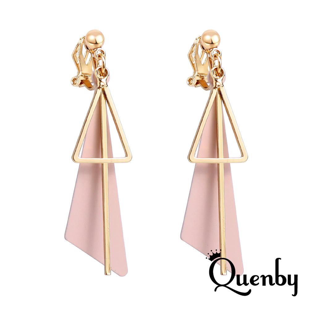Quenby 粉色名品奢華質感無耳洞耳環/耳夾式