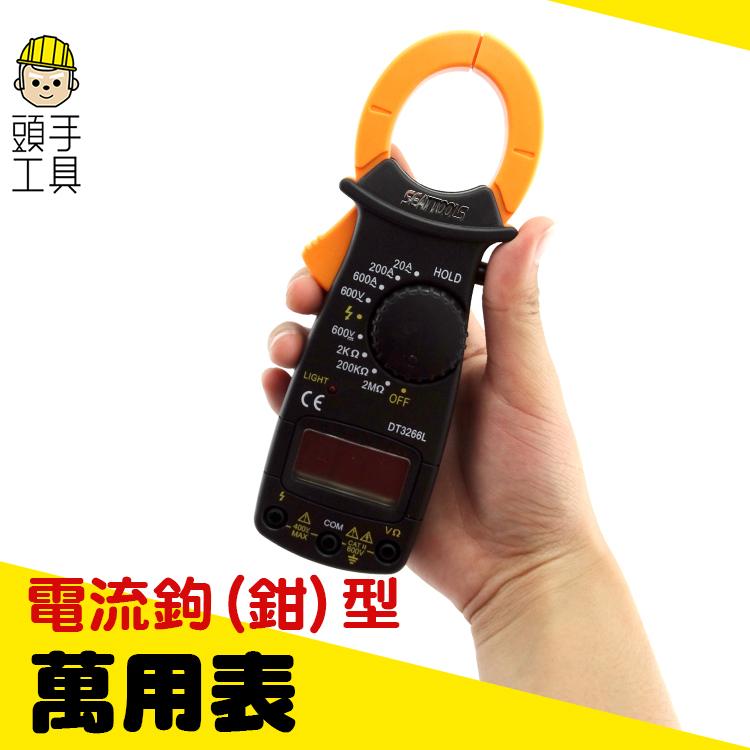 頭手工具數位電流鉤表直流交流電壓啟動電流交流電流600A電阻具帶電帶火線辦別