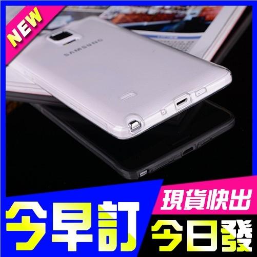 現貨超薄透明軟殼矽膠HTC 626 D816軟殼矽膠清水套手機殼手機套殼保護套
