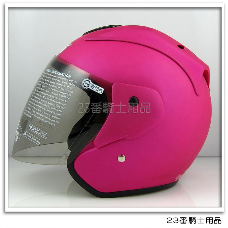 GP5 A613素色3 4罩安全帽消光桃紅內襯全可拆洗免運費