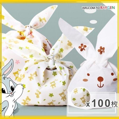 小熊印花烘焙兔耳朵點心袋 曲奇餅乾袋 糖果袋 100入