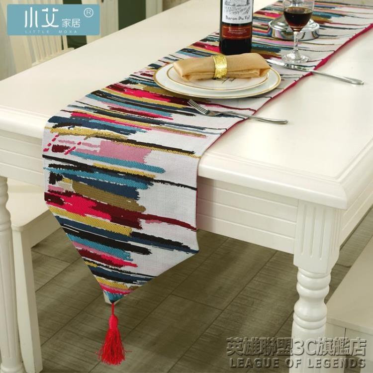歐式布藝餐桌旗餐桌巾桌布簡約現代茶幾旗電視柜蓋布床旗巾床尾巾
