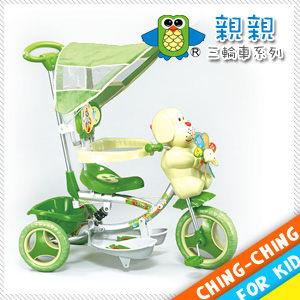 風車小狗三輪車(綠)(兒童腳踏車三輪自行車.手推車.輔助輪.兒童車.騎乘車.專賣店推薦哪裡買