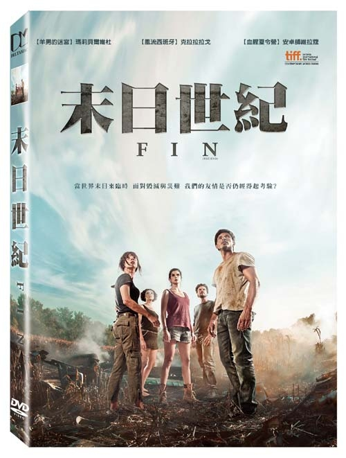 末日世紀 DVD (音樂影片購)