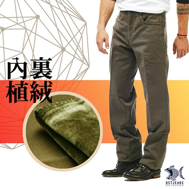 【NST Jeans】保暖主打_ 羅德島橄欖卡其色 內裏棉絨休閒褲(中腰) 397(66470) 台製 紳士 男 加厚