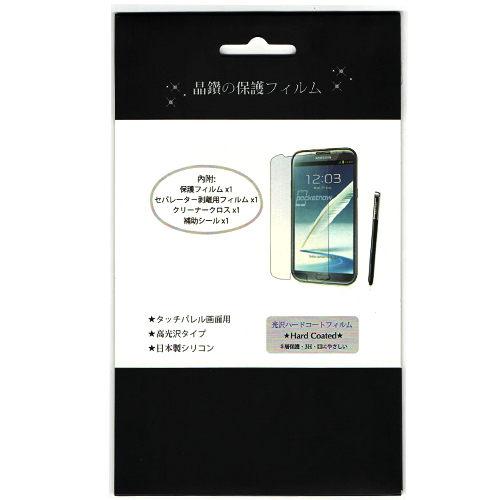 【靜電貼】SONY Xperia Z1 C6902 L39h 螢幕保護貼/靜電吸附/光學級素材/具修復功能的靜電貼