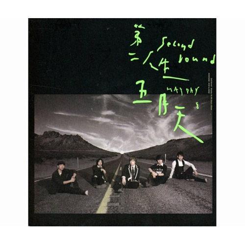 五月天第二人生末日版CD購潮8