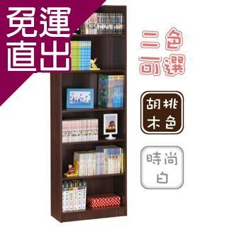 HOPMA高六格書櫃收納櫃-二色可選G-186BR G-186WH免運直出