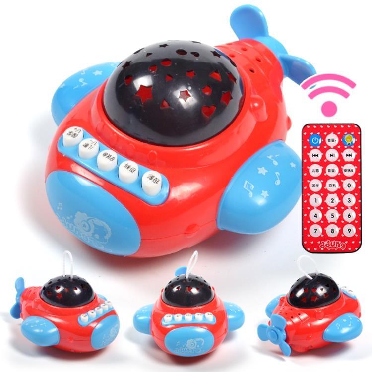 嬰兒早教安撫小飛機帶遙控音樂星空投影故事機益智玩具0-3歲花田櫥窗TW