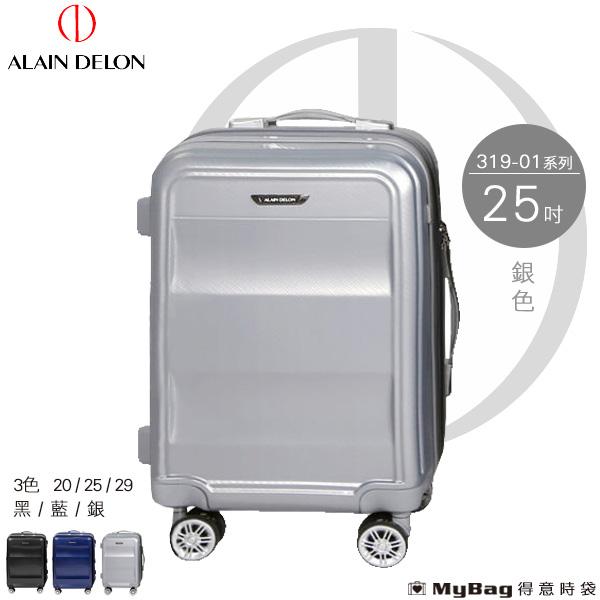 ALAIN DELON 亞蘭德倫 行李箱 25吋 極致碳纖維紋系列旅行箱 319-0125 得意時袋