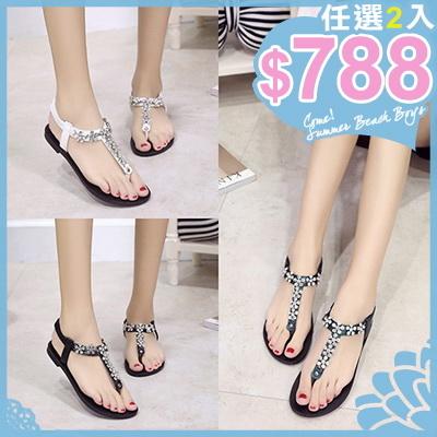 任選2雙788涼鞋韓版涼鞋少女風花型水鑽裝飾平底舒適涼鞋02S6539