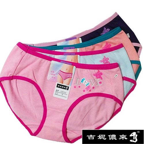 吉妮儂來 舒適少女低腰三角棉褲~6件組(隨機取色)