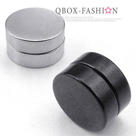《QBOX 》FASHION 飾品【W10024980】精緻個性簡約單色圓形316L鈦鋼磁鐵耳環(黑/銀)