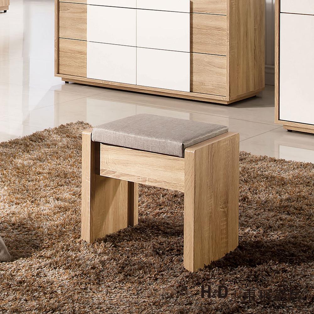 多莉絲化妝椅(20JS1/210-4)/H&D東稻家居