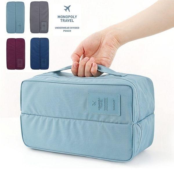 韓國小飛機旅行旅遊多功能襪子內衣內褲收納包手提式旅行袋化妝包小包包RB402