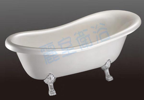 麗室衛浴BATHTUB WORLD古典壓克力浴缸LS-1478 150*80*67cm
