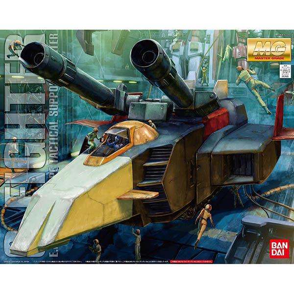 機動戰士鋼彈 BANDAI組裝模型 MG 1/100 G-Fighter G戰機(鋼彈Ver.2.0用)