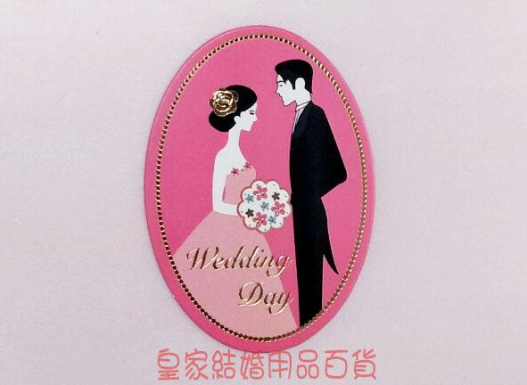 Wedding Day婚禮小卡、喜糖配件、吊牌、婚禮小物、感謝卡、送客禮卡【皇家結婚用品】