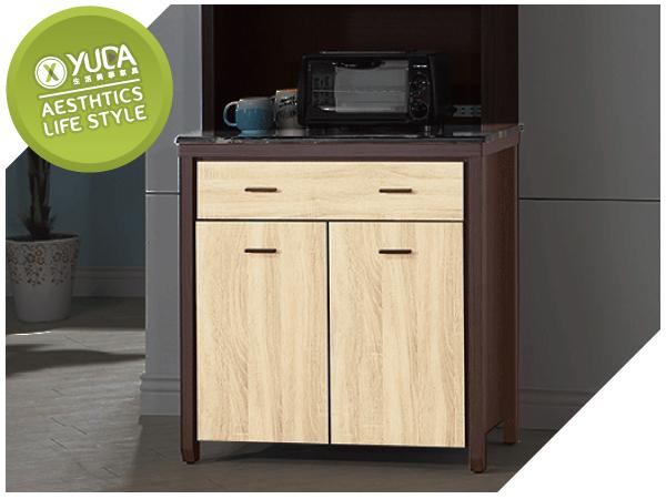 YUDA北歐風木心板黑石面木紋3尺餐櫃餐聽櫃廚房櫃I7X 361-272