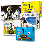baby學習圖卡五書-0歲baby視覺圖卡1歲baby動物交通工具蔬果圖卡海洋動物圖卡時報出版