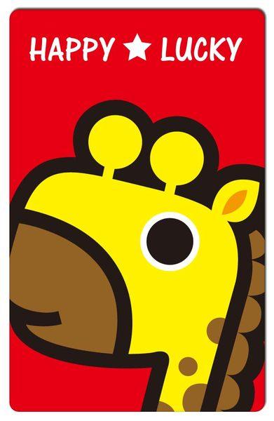 【悠遊卡貼紙】鹿鹿大頭照 # 悠遊卡/e卡通/感應卡/門禁卡/識別證/icash/會員卡/多用途卡片型貼紙