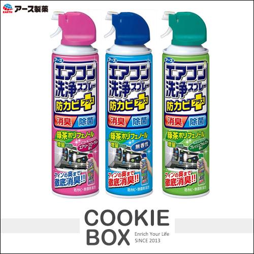日本Earth興家安速冷氣清潔噴霧420ml無香清新森林免沖洗抗菌除臭清洗劑*餅乾盒子