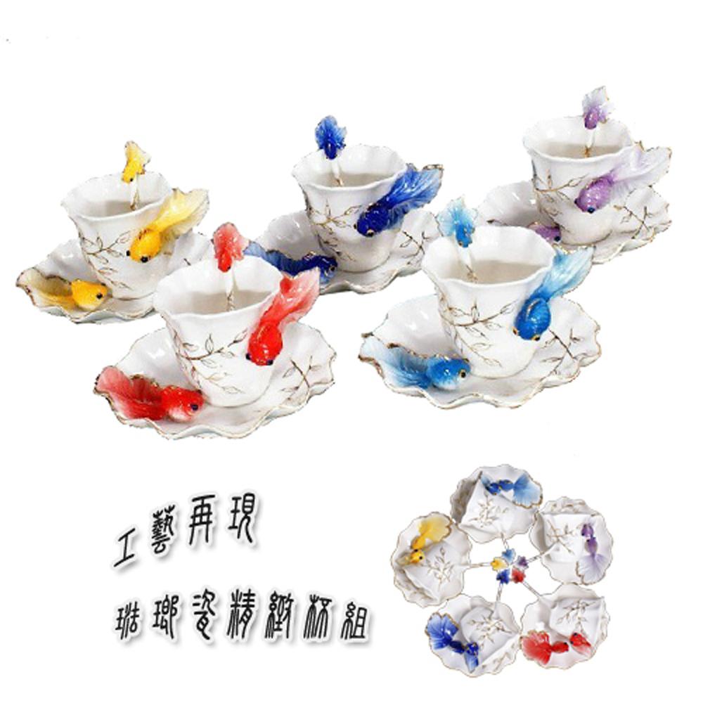 杯底不能養金魚琺瑯瓷咖啡杯組C10