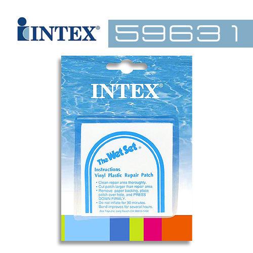 美國INTEX戲水系列-泳池修補貼片修補片修理片6入59631
