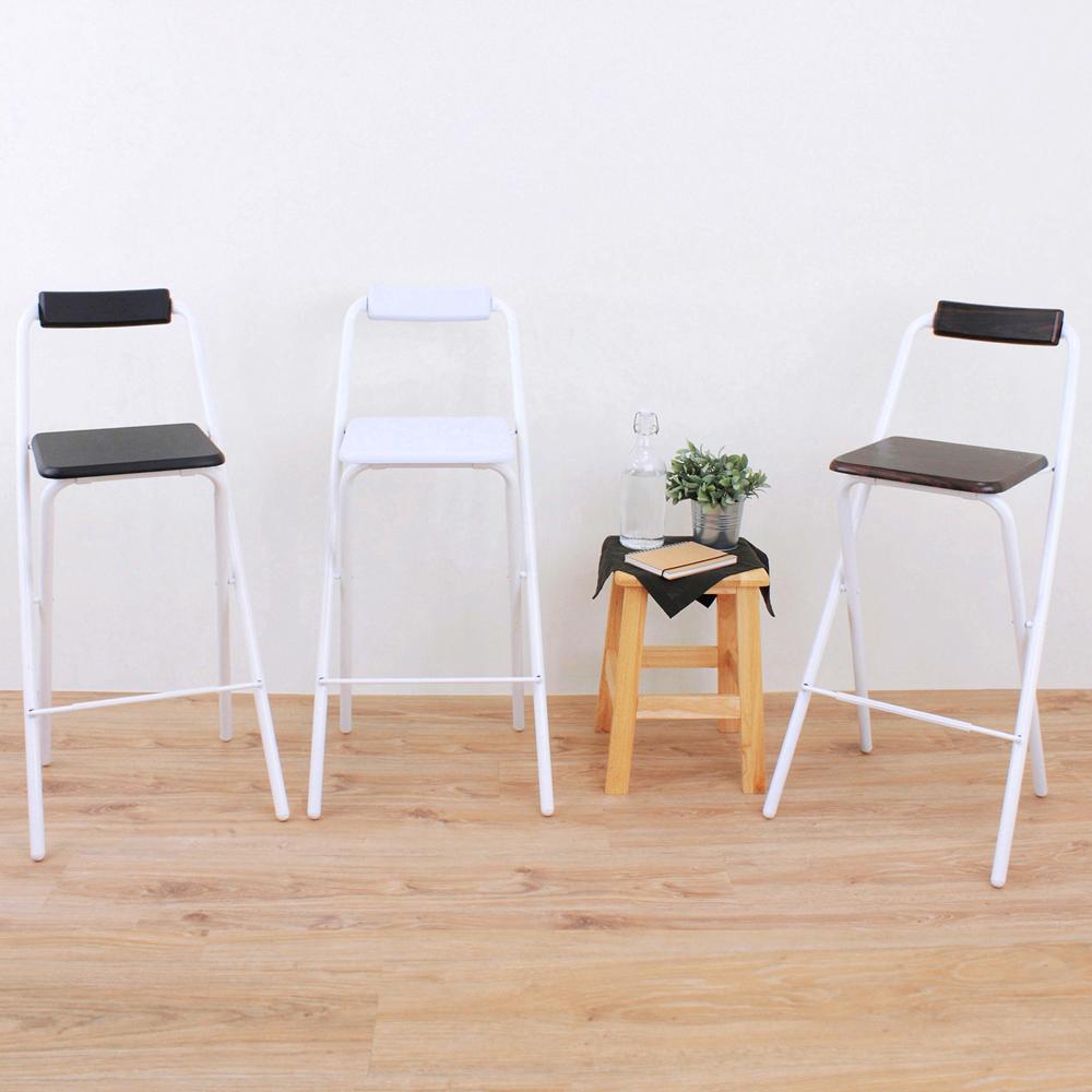 高腳折疊椅吧台椅高腳椅櫃台椅餐椅洽談椅休閒椅摺疊椅吧檯椅三色可選A-0182-1
