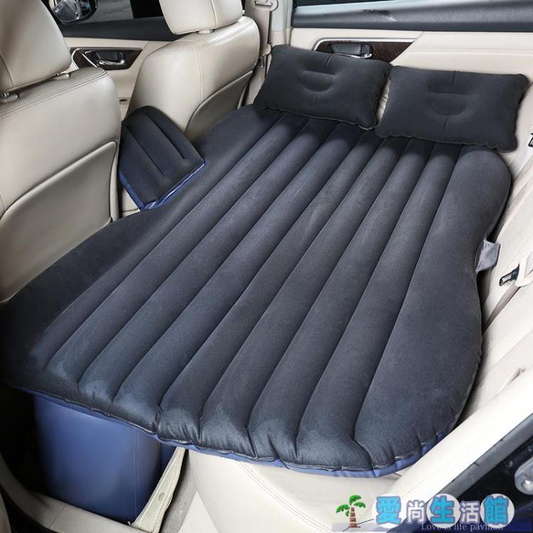 車載充氣后排轎車后座旅行床用品SUV汽車睡墊LY3676愛尚生活館