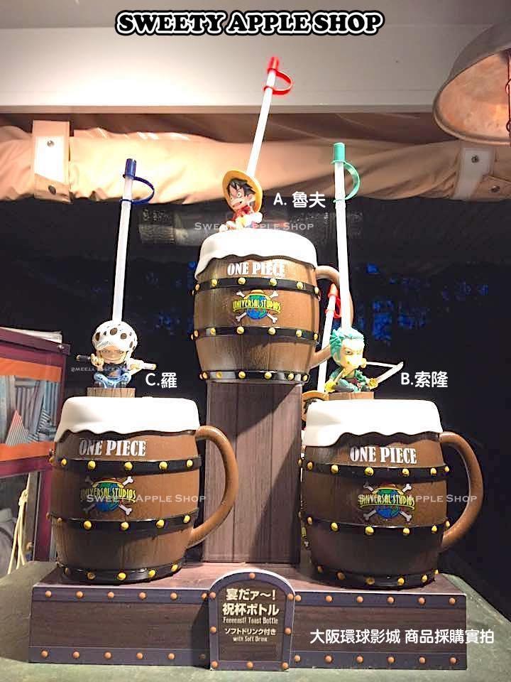 日本大阪環球影城期間限定海賊王系列酒桶造型吸管水杯魯夫索隆羅