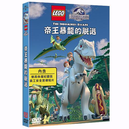 帝王暴龍的脫逃DVD LEGO Jurassic World: The Indominus Escape