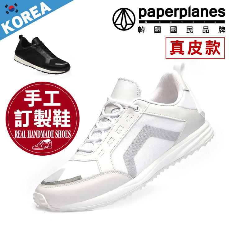 球鞋正韓製韓妞注目真皮繫帶透氣運動鞋限定款B7902010 2色現預韓國品牌紙飛機