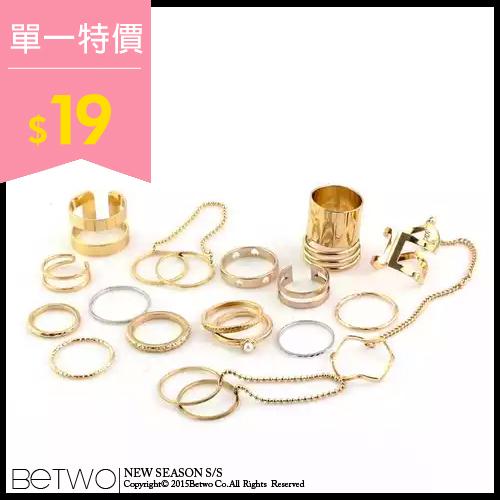 彼兔 betwo.戒指 PBB*多款璀璨幾何造型金銀多色尾戒指【2050-AF64】06020358