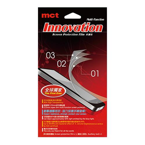 MCT INNOVATION藍菌菌HTC ONE A9