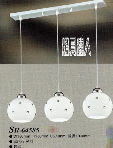 玻璃餐桌燈64585家庭/咖啡廳/居家裝飾/浪漫氣氛/藝術/餐桌/燈具達人