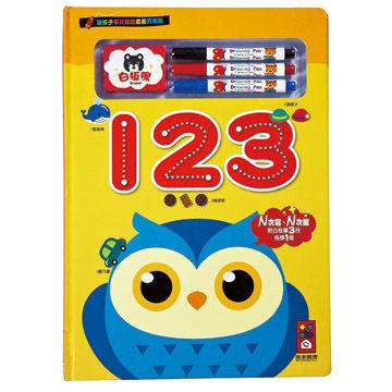 【風車圖書】123-讓寶寶享受寫寫畫畫的樂趣