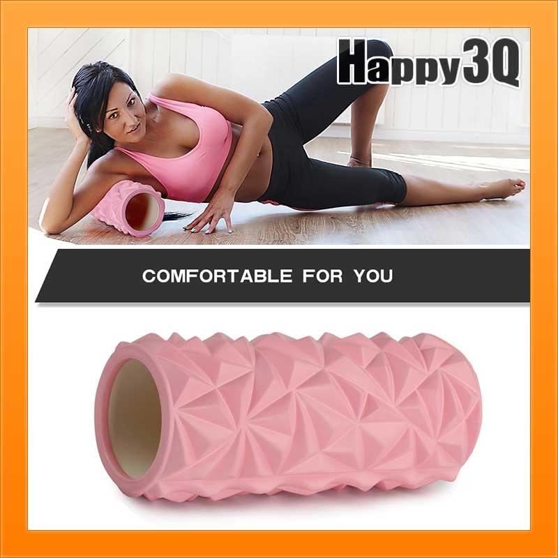 瑜珈滾筒按摩滾筒按摩滾輪按摩棒按摩柱平衡棒健身紓壓舒緩肌肉-粉AAA1871預購