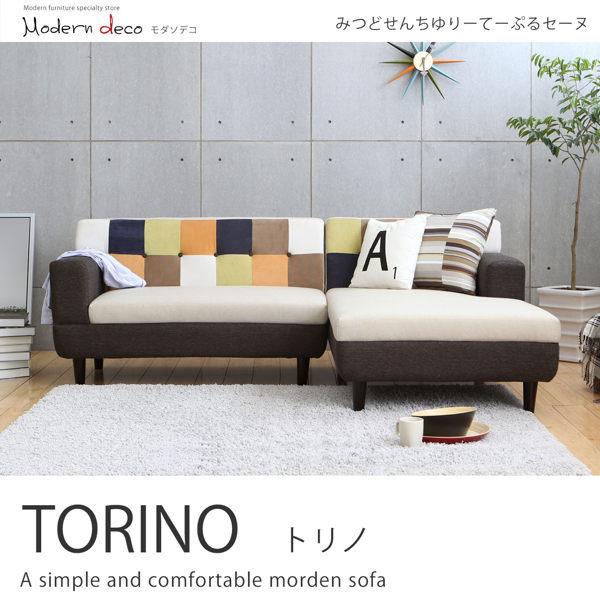 【日本品牌MODERN DECO】圖雷諾典藏配色拉釦拼布混色左L型沙發/H&D東稻家居
