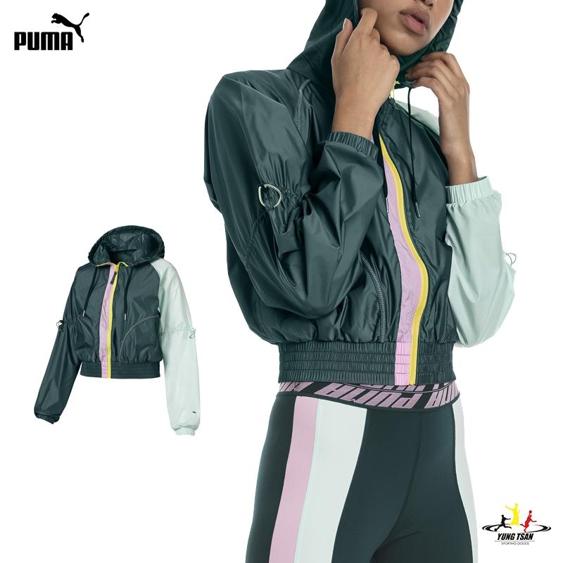 Puma Trailblazer 女 綠粉 連帽外套 風衣外套 短版 防風 運動外套 訓練 慢跑 瑜珈 外套 51791103