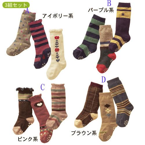韓風童品秋冬款3雙組男女童防滑中筒襪兒童純棉襪防滑襪運動襪寶寶襪透氣襪