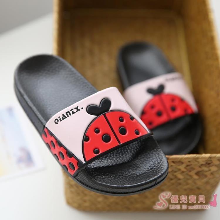 兒童涼拖鞋女童男童拖鞋夏男孩中小童室內家用防滑軟底寶寶家居鞋【優兒寶貝】